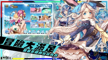 Screenshot 2: 放置魔王   繁中版