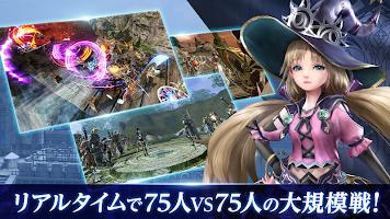 Screenshot 4: FAITH - フェイス