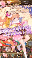 Screenshot 3: 放置少女 〜百花繚乱の萌姫たち