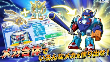 Screenshot 4: Time Bokan 24 Bokan Mecha Battle