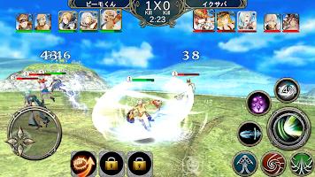 Screenshot 3: EXAVA α testing