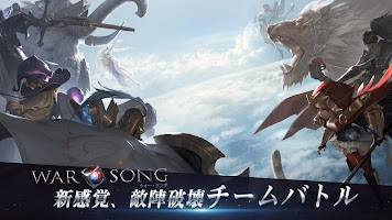 Screenshot 1: War Song - A 5vs5 MOBA Anywhere Anytime