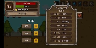 Screenshot 2: 楓葉狩獵