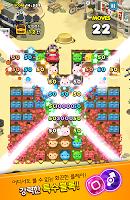 Screenshot 4: AniPang3 for Kakao