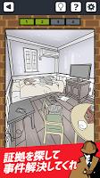 Screenshot 1: 偵探X的事件簿