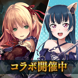 Icon: SHADOWVERSE (Japan)