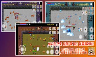 Screenshot 3: 射擊RPG