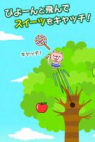 Screenshot 3: 拖拽貓~甜點大作戰~