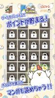 Screenshot 3: Debudori and Hiyo's Happy Life