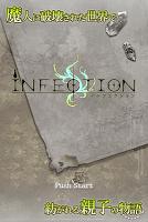 Screenshot 1: Infection