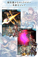 Screenshot 3: Granblue Fantasy | Japonaise