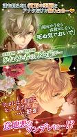 Screenshot 2: 美男戰國◆穿越時空之戀 (日版)
