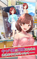 Screenshot 3: 酔わせてキャバ嬢3 - 美少女と恋愛×経営ゲーム!放置育成
