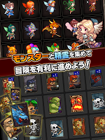 Screenshot 3: 無限∞戦士 ~指一本で遊べるタップアクションRPGゲーム~