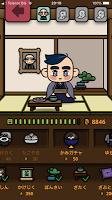 Screenshot 1: 上方丸的傳統文化塾:能・文樂・歌舞伎