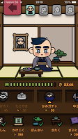 Screenshot 1: 上方丸の伝統文化塾:能・文楽・歌舞伎