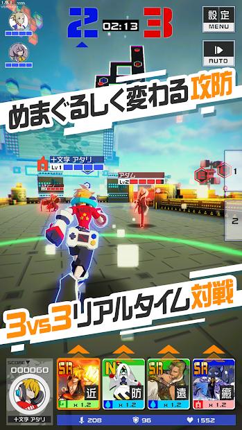 Screenshot 2: #COMPASS 【戰鬥天命解析系統】(日版)