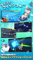 Screenshot 2: 釣魚島 2