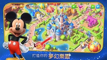 Screenshot 4: 迪士尼夢幻王國:打造你自己的魔幻樂園