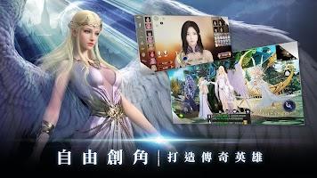Screenshot 2: 遺落大陸