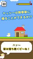 Screenshot 4: 小雞愛跑跑-嗶嗶(・θ・)