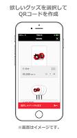 Screenshot 2: 十五祭 Goods App