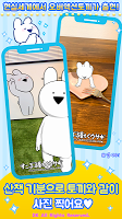 Screenshot 2: Over action rabbit with take a walk