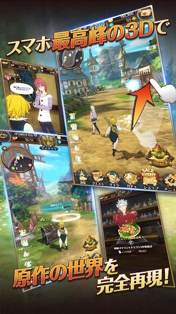 Download] The Seven Deadly Sins: Hikari to Yami no Grand Cross
