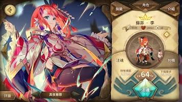 Screenshot 1: Sdorica 萬象物語