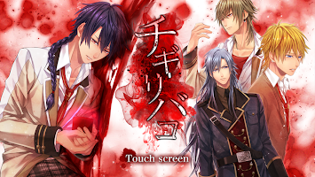 Screenshot 4: あなカレ【BL】無料ゲーム