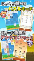 Screenshot 3: 東方Line Puzzle