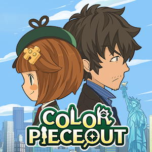 Icon: COLOR PIECEOUT | English