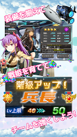 Screenshot 4: 音速少女隊