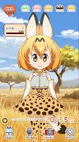 Screenshot 1: 動物朋友ALARM