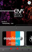 Screenshot 1: EVA-EXTRA