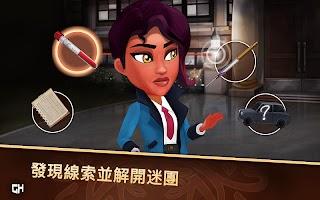 Screenshot 3: 偵探婕茜 - 魔法迷案