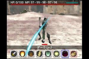 Screenshot 4: Cut de Quest 2