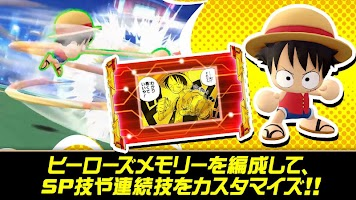 Screenshot 2: ジャンプ 実況ジャンジャンスタジアム