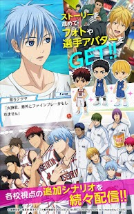 cross colors qooapp anime games platform kurokos basketball cross colors voltagebd Image collections