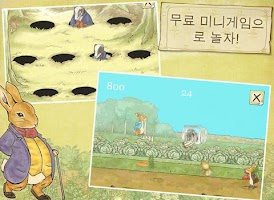 Screenshot 4: 피터 래빗의 정원-PeterRabbit's Garden