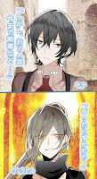 Screenshot 4: コイチャアウル(恋してお茶して 〜アウル編〜)