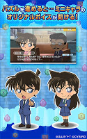 Screenshot 4: Detective Conan Puzzle: Cross Chain