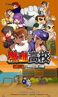 Screenshot 1: 열혈고교 : 쿠니오의 방치형 RPG