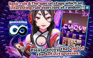 Screenshot 1: 花牌 Koi-Koi of Infinity