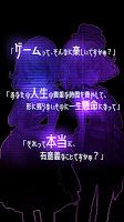 Screenshot 4: 香格里拉世界