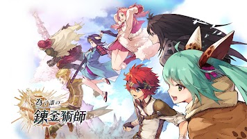 Screenshot 1: The Alchemist Code (Chi.)