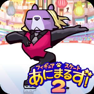 Icon: Figure Skating Animals 2