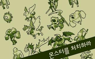 Screenshot 4: 용사는 타이밍 - 레트로 대전 액션 RPG