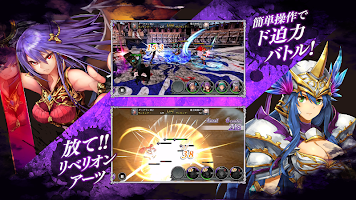 Screenshot 3: Dark Rebellion(日版)