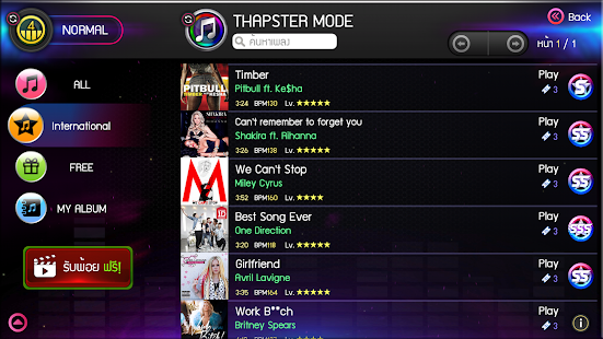Download] Thapster - QooApp Game Store